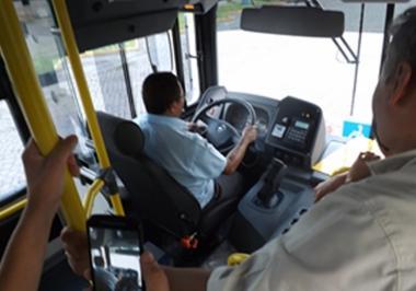 Acompanhamento de Condutores